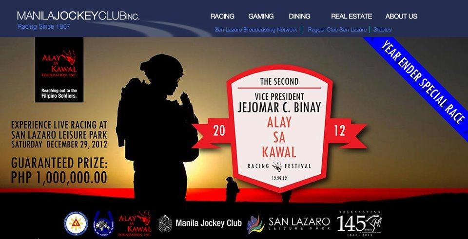 manila jockey club