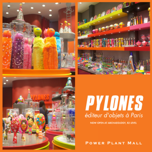 Pylones Sneak Peek